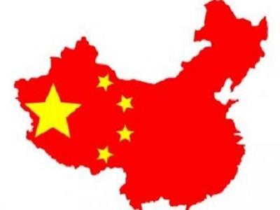 Dịch thuật tiếng Trung